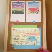 奈良平群でのパステルアート展示開催*\(^o^)/*