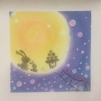 中秋の名月芋名月に続いて、今夜は十三夜の栗名月 &豆名月 超ハッピーを月見でゲット パステル和アートも輝いて☆