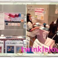 奈良大和高田にてパステル和アートイベント出店させていただきました