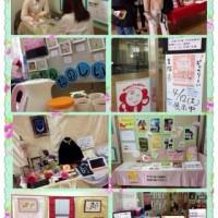 てとて〜ハンドメイド&癒し〜仲間との展示&イベント 大阪