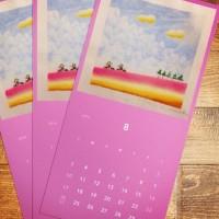 毎月パステル和アートで大切なあの方へお便り出そう 梅雨 から真夏へ想いを乗せて○vol.5