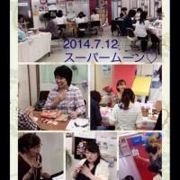 ハンドメイド&癒し占い、【てとて】他メンバーの生徒さま やお客様とも顔馴染みになって更に楽しいひとときで す(*^^*)毎月お稽古レッスン、資格取得講座も開講中。大東大阪