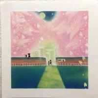 西口公園。東京の桜を想い創られたアート 四 季折々を感動と感謝に満ちて