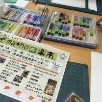 ゆるゆるパステルアートWS&奈良葛城市イベントかつら ぎの森&阪奈フェスタイベント◯